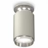 Точечный светильник Techno Spot XS6314100