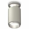 Точечный светильник Techno Spot XS6314120