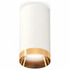Точечный светильник Techno Spot XS6322024