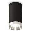 Точечный светильник Techno Spot XS6323022