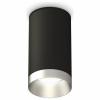 Точечный светильник Techno Spot XS6323023