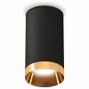 Точечный светильник Techno Spot XS6323024