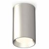 Точечный светильник Techno Spot XS6324002