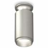 Точечный светильник Techno Spot XS6324080