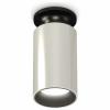 Точечный светильник Techno Spot XS6325101