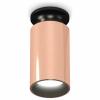 Точечный светильник Techno Spot XS6326101