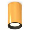 Точечный светильник Techno Spot XS6327002
