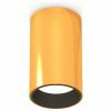 Точечный светильник Techno Spot XS6327003