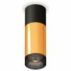 Точечный светильник Techno Spot XS6327041