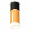 Точечный светильник Techno Spot XS6327042