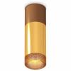 Точечный светильник Techno Spot XS6327061