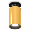 Точечный светильник Techno Spot XS6327101
