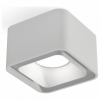 Точечный светильник Techno Spot XS7832001