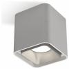 Точечный светильник Techno Spot XS7840003