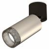 Спот Techno Spot XM6324041