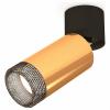 Спот Techno Spot XM6327041