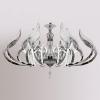 Подвесная светодиодная люстра Citilux Diva EL339P15