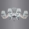 Подвесная светодиодная люстра Citilux Montserrat EL338P08
