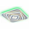 Потолочный светильник Триест Смарт CL737A45E