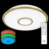 Потолочный светодиодный светильник Citilux СтарЛайт CL70362RGB