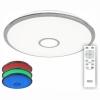 Потолочный светодиодный светильник Citilux СтарЛайт CL703100RGB