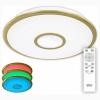 Потолочный светодиодный светильник Citilux СтарЛайт CL703102RGB