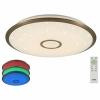 Потолочный светодиодный светильник Citilux СтарЛайт CL703103RGB