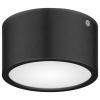 Уличный светодиодный светильник Lightstar Zolla 380174