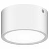 Уличный светодиодный светильник Lightstar Zolla 380163