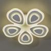 Потолочный светильник Lussole Vetere GRLSF-2307-04