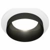 Точечный светильник Techno Spot XC6512021