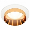 Точечный светильник Techno Spot XC6512024