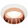 Точечный светильник Techno Spot XC6512025