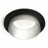 Точечный светильник Techno Spot XC6513023