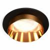 Точечный светильник Techno Spot XC6513025
