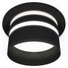 Точечный светильник Techno Spot XC6513062