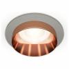 Точечный светильник Techno Spot XC6514025