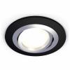 Точечный светильник Techno Spot XC7622082