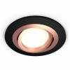 Точечный светильник Techno Spot XC7622084