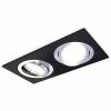 Точечный светильник Techno Spot XC7636082