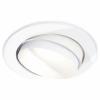 Точечный светильник Techno Spot XC7651020
