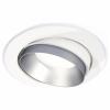 Точечный светильник Techno Spot XC7651023