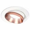 Точечный светильник Techno Spot XC7651025