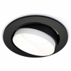 Точечный светильник Techno Spot XC7652020