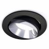 Точечный светильник Techno Spot XC7652022