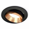 Точечный светильник Techno Spot XC7652024