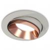Точечный светильник Techno Spot XC7653025