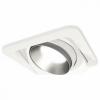 Точечный светильник Techno Spot XC7658023