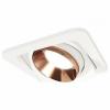 Точечный светильник Techno Spot XC7658025