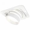 Точечный светильник Techno Spot XC7658082